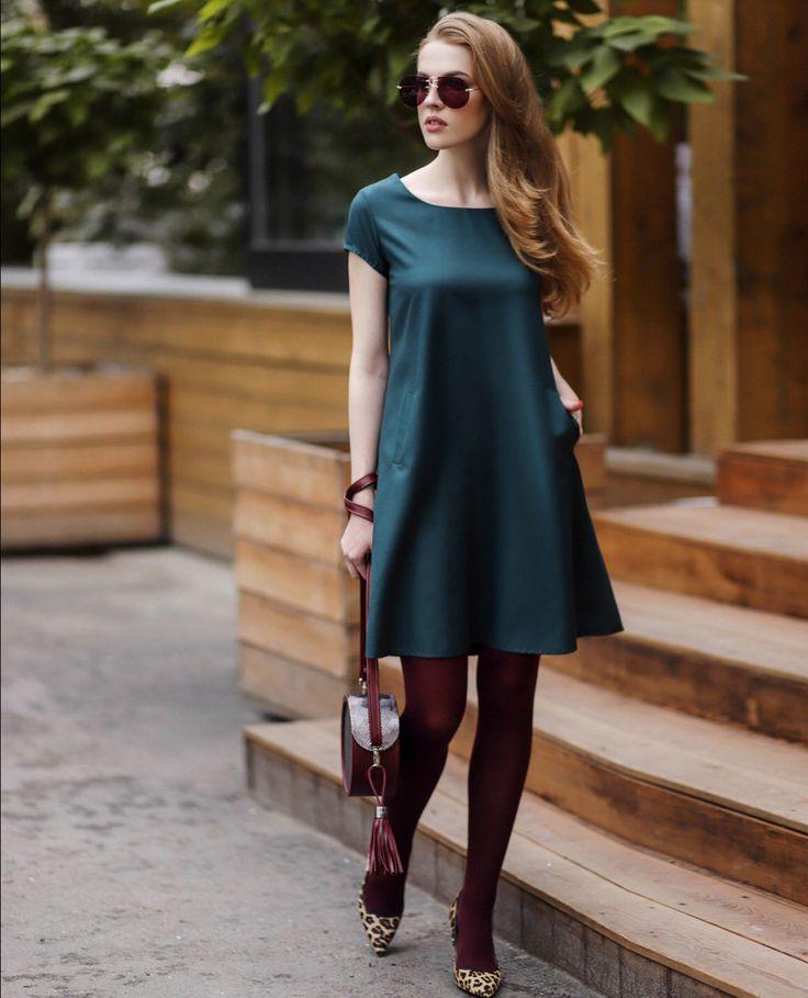 платье трапеция и леопардовые туфли