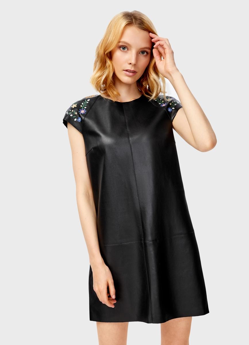 кожаное платье трапеция