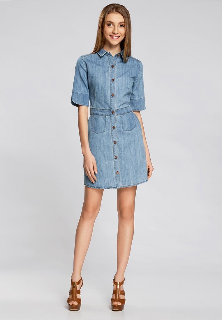 повседневное платье джинсовое