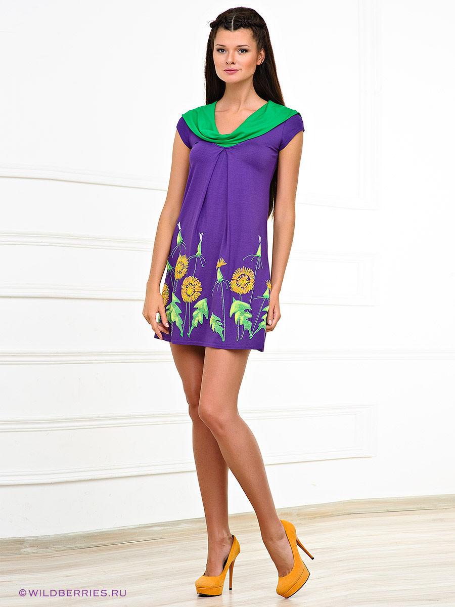 фиолетово зеленое платье