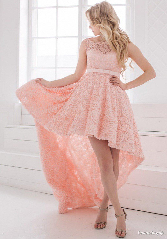 платье со шлейфом розовое