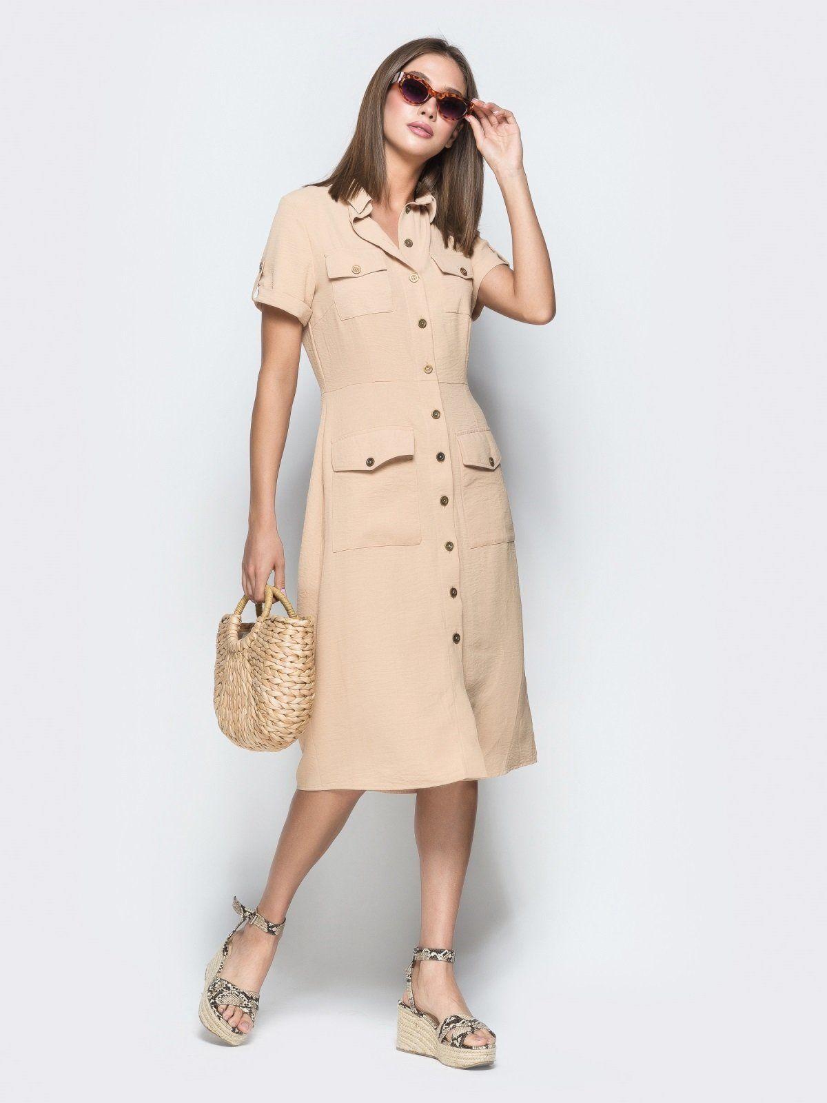 офисное платье лето