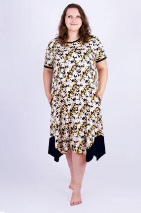 Платье трикотажное Клара (желтое)