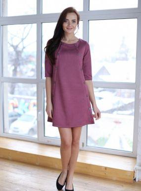 Платье замшевое Генриетта (розовое)