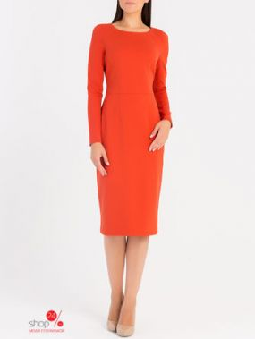 Платье Xarizmas, цвет оранжевый