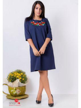 Платье Vojelavi, цвет темно-синий