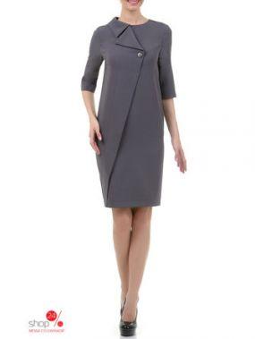 Платье Lesya, цвет серый