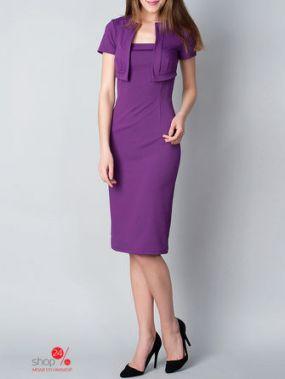 Платье Anastasimo, цвет фиолетовый