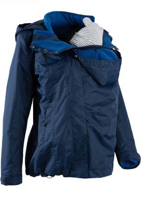 Куртка для беременных 4 в 1 с карманом для малыша