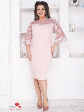 Платье Love couture, цвет розовый
