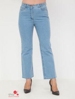 Прямые джинсы Avicenna Klingel, цвет голубой