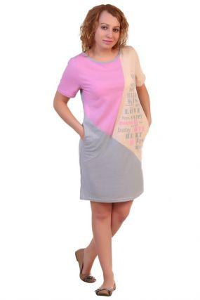 Платье трикотажное Наоми (розовое)