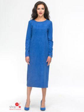 Платье Jet, цвет ярко-синий