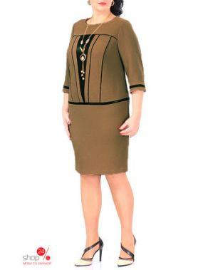 Платье Мадам Рита, цвет бежевый