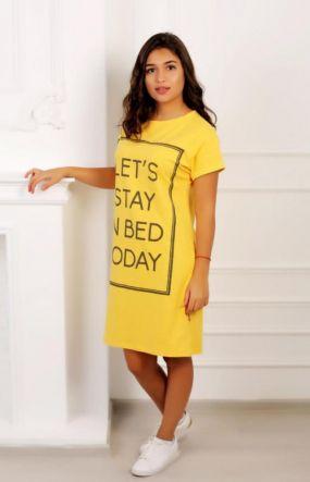 Платье трикотажное Элефант (желтое)