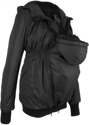 Куртка для беременных с двумя карманами