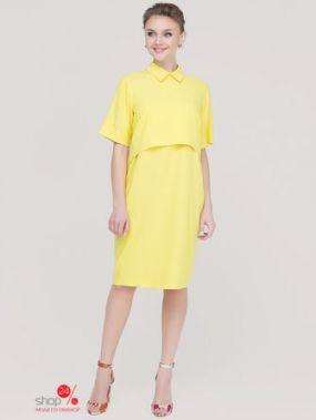 Платье Vis-a-vis, цвет желтый