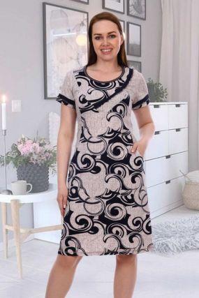 Платье трикотажное Саммер (бежевое)