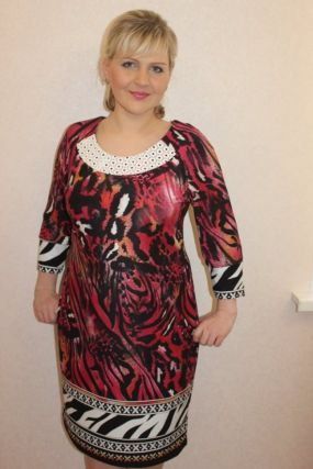 Платье трикотажное Мэйбель (розовое)