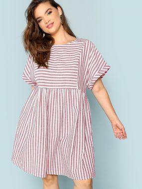 Размер плюс полосатое платье с карманом