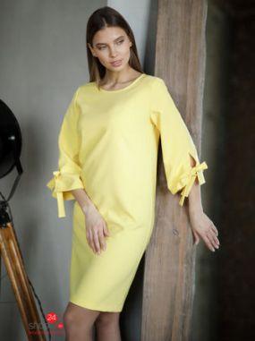 Платье Mio Marta, цвет желтый