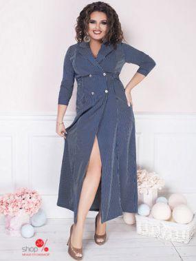 Платье Love couture, цвет темно-синий