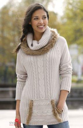Пуловер Cellbes, цвет бежевый