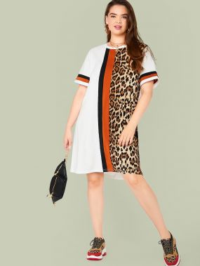 Стильное Комбинированное Платье С Контрастными Полосами Размер Плюс
