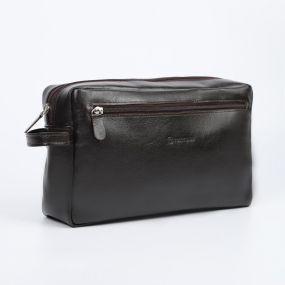 Косметичка-несессер, отдел на молнии, 2 наружный кармана, цвет коричневый