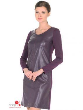 Платье Arcobaleno, цвет фиолетовый