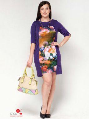 Платье Amarti, цвет фиолетовый