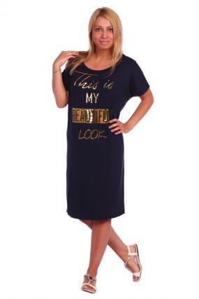 Платье вискозное Лоретта (темно-синее)