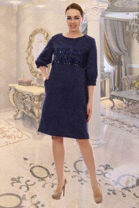 Платье трикотажное Ориджинал (темно-синее)