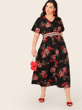 Платье с цветочным принтом, высокой талией и полосатой лентой размера плюс