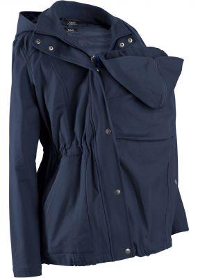 Куртка со съемным жилетом и вставкой для малыша