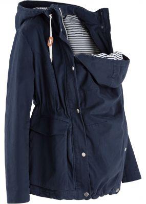 Куртка для беременных со вкладкой для малыша
