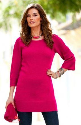 Пуловер Cellbes, цвет розовый