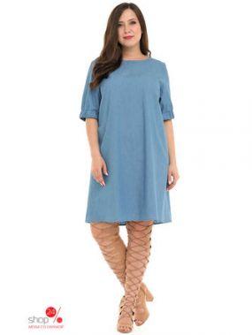 Платье Svesta, цвет синий