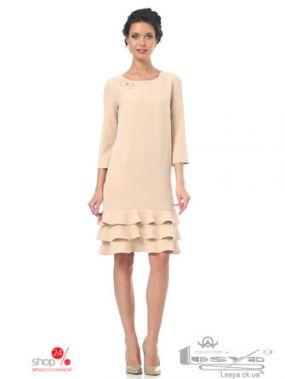 Платье Lesya, цвет бежевый