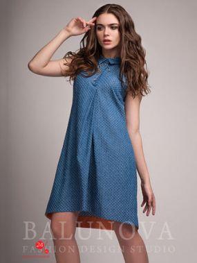 Платье Balunova, цвет синий