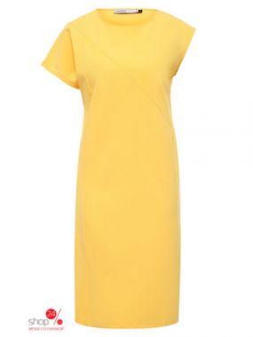 Платье Finn Flare, цвет желтый